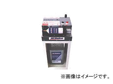 トヨタ/タクティー ACデルコ ブレーキパーツクリーナー専用充填機 TAC02077 入数:1台
