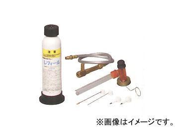 トヨタ/タクティー レフィール ブレーキ&パーツクリーナー 器具セット JC-8110 入数:1セット