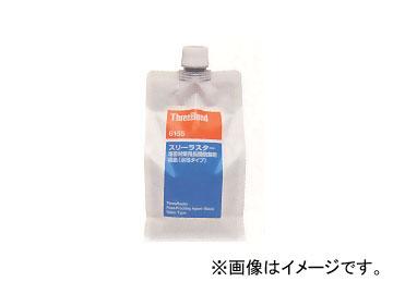 トヨタ/タクティー スリーラスター 塩害用長期防錆剤コーティング カラー:黒色 水性 TB6155-18 入数:18L×1缶