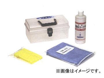 トヨタ/タクティー 低撥水コート180セット TMM-501 入数:1セット