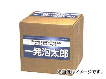 トヨタ/タクティー 一発泡太郎 TMM-703 入数:18L×1個