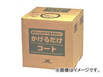 トヨタ/タクティー かけるだけコート JC-6269 入数:18L×1個