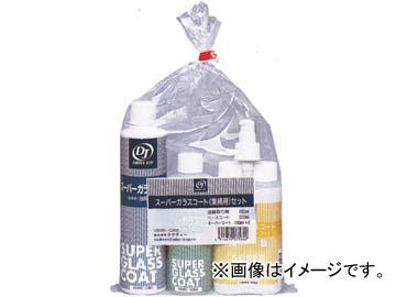トヨタ/タクティー スーパーガラスコートセット 業務用 V9350-0360 入数:1セット