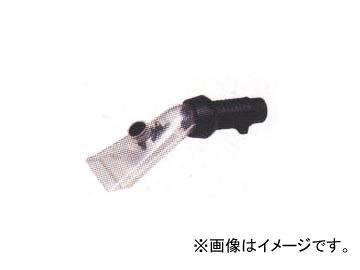 トヨタ/タクティー 小型リンス洗浄機用 三角ノズル AQZ1-AT001-0 入数:1個