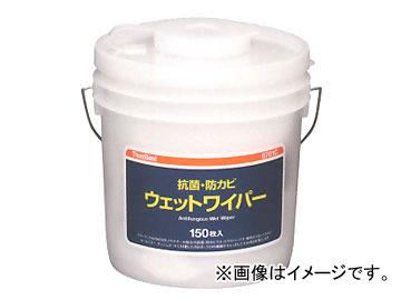 トヨタ/タクティー 抗菌ウエットワイパー TB6701CC 入数:150枚入
