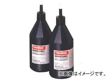 トヨタ/タクティー 嫌気性強力封着剤 TB1360K 入数:250g×1本