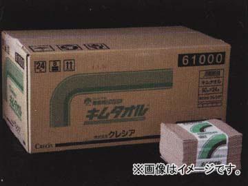 トヨタ/タクティー クレシア キムタオル カラー:茶色 4つ折り 61000 入数:50枚/束×24束