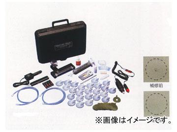 トヨタ/タクティー クリアスター スーパーヴァック AVM-25DG V9350-0901 入数:1セット