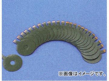 トヨタ/タクティー クリアスター スーパーヴァック部品 シール V9350-0913 入数:25枚