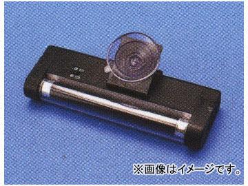 トヨタ/タクティー クリアスター スーパーヴァック部品 UVランプ V9350-0917 入数:1セット