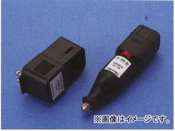 トヨタ/タクティー クリアスター スーパーヴァック部品 コードレスドリル 充電式:5000~10,000r.p.m V9350-0925 入数:1個