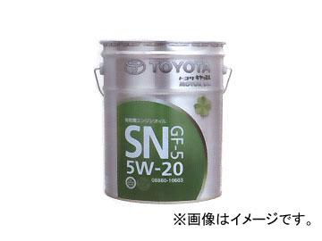 純正トヨタ キャッスル ガソリンエンジンオイル SN GF-5 5W-20 08880-10603 入数:20L×1缶