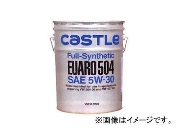 トヨタ/タクティー キャッスル ユアロ 504 ガソリンエンジンオイル フォルクスワーゲン専用油 5W-30 化学合成 V9210-3276 入数:20L×1缶