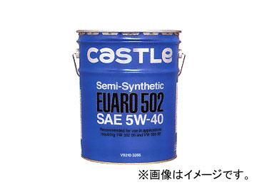 トヨタ/タクティー キャッスル ユアロ 502 ガソリンエンジンオイル フォルクスワーゲン専用油 5W-40 部分合成 V9210-3266 入数:20L×1缶