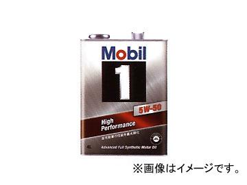 トヨタ/タクティー モービル モービル1 ガソリンエンジンオイル SN/CF A3/B3 A3/B4 LEXUS LFA 5W-50 EM4117097 入数:4L×1缶