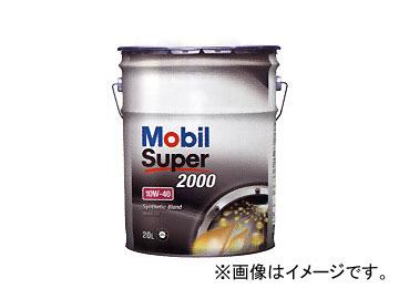 トヨタ/タクティー モービル モービルスーパー2000 ガソリンエンジンオイル SN/CF A3/B3 10W-40 EM6117174 入数:20L×1缶