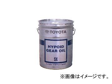 純正トヨタ ハイポイドギヤオイルSX GL-5 85W-90 08885-00503 入数:20L×1缶