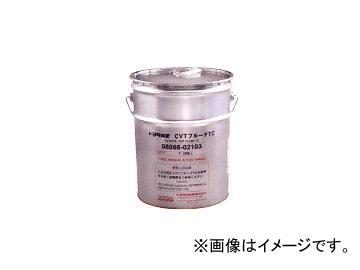 純正トヨタ CVTフルード TC 08886-02103 入数:20L×1缶