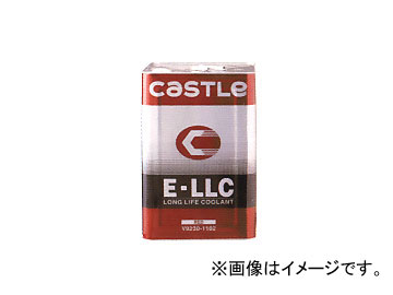 トヨタ/タクティー キャッスル E-LLC カラー:赤色 高性能・高寿命 V9230-1103 入数:18L×1缶