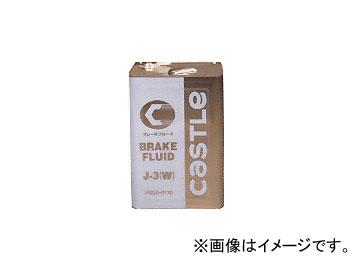 トヨタ/タクティー キャッスル ブレーキフルード J-3 無色タイプ DOT3 V9220-0110 入数:18L×1缶