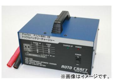 アルプス計器/AUTO CRAFT 農機具用充電器(ジュニア 中型トラクター・乗用機械全般) P12100S-TR