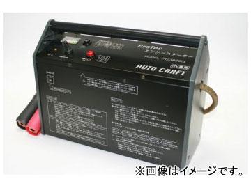 アルプス計器/AUTO CRAFT エンジンスターター P123000ES