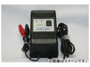 アルプス計器/AUTO CRAFT 産業機器用充電器(制御弁式鉛バッテリー用充電器) HC12-1.0C