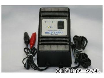 アルプス計器/AUTO CRAFT 産業機器用充電器(制御弁式鉛バッテリー用充電器) HC24-0.5C