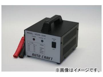 アルプス計器/AUTO CRAFT 産業機器用充電器(制御弁式鉛バッテリー用充電器) HC24-3.0C