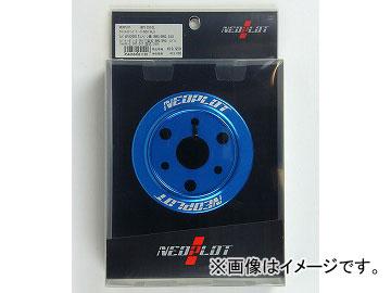 2輪 ネオプロト ウォーターポンププーリーNEO 品番:NP11510L ブルー(アルマイト) スバル レガシィ 2.0DIT BMG/BRG JAN:4548664921126
