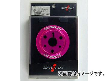 2輪 ネオプロト ウォーターポンププーリーNEO 品番:NP11510P ピンク(アルマイト) スバル レガシィ 2.0DIT BMG/BRG JAN:4548664921096