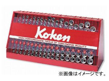 """カウくる ディスプレイスタンド 12角ソケット S3240M-05:オートパーツエージェンシー 177ヶ組 3/8""""(9.5mm) コーケン/Koken-DIY・工具"""