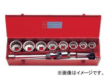 """コーケン/Koken 1""""(25.4mm) ソケットセット 12ヶ組 8200A"""