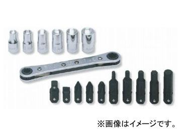 コーケン/Koken ラチェットスパナセット 17ヶ組 R810D