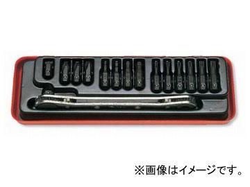 コーケン/Koken ビットセット 15ヶ組 1202