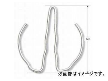 コーケン/Koken Cリング 1801C 入数:100個