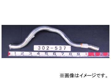YSK/山脇産業 トラック用テールパイプ 302-537 イスズ エルフ 2t