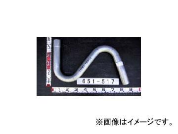 YSK/山脇産業 トラック用テールパイプ 651-517 ヒノ レンジャー 4t