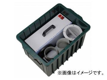 アースマン/EARTH MAN スプレーブースセット HCPP-150 品番:1401813 JAN:4907052378407