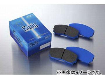 エーヴィヒ/Ewig ブレーキパッド フロント プレミアムコンパウンド EIP159PC アウディ RS5 8TCFSF 4.2 クワトロ 2010年09月~
