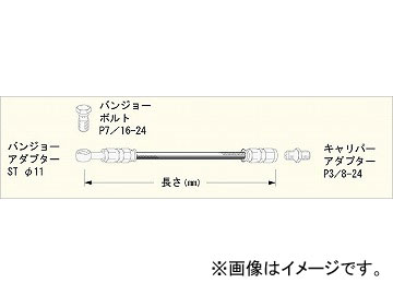 2輪 スウェッジライン ブレーキホースKIT ブラック11φ-CAD 品番:BAH1450 JAN:4547567870807