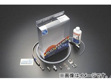 2輪 スウェッジライン FホースKIT ダイレクト R&B/ブラック 品番:SAFB518D スズキ GSX-R600 2004年~2005年 JAN:4547424480521