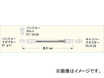 2輪 スウェッジライン ブレーキホースKIT ブラック11φ-CAD 品番:CAHB650 JAN:4547424092373