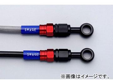 2輪 スウェッジライン クラッチホースキット R&K/クリア 品番:RAC173 ホンダ CB1100 TYPE-1 2010年~2011年 JAN:4548664381777