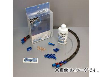 2輪 スウェッジライン Rホースキット R&B/ブラック 品番:SARB736 カワサキ イプシロン250 2002年~2006年 JAN:4548664249565