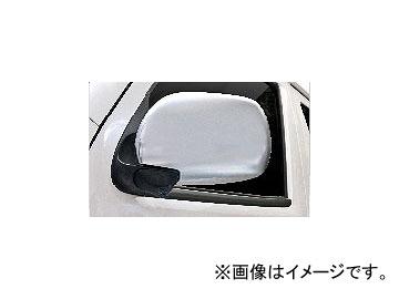 データシステム 車種別サイドカメラキット 標準タイプ SCK-34H3N トヨタ ハイエース KDH2##・TRH2## 標準ドアミラー装着車専用 2004年08月~