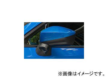 データシステム 車種別サイドカメラキット LED内蔵タイプ SCK-38B3A JAN:4986651103207 スバル BRZ ZC6 2012年03月~