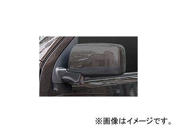 データシステム 車種別サイドカメラキット 標準タイプ SCK-41C3N JAN:4986651103061 ニッサン NV350キャラバン E26 電動ドアミラー装着車専用 2012年07月~