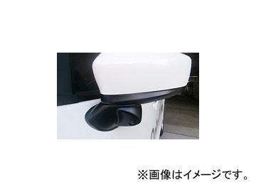 データシステム 車種別サイドカメラキット 標準タイプ SCK-51D3N JAN:4986651103542 マツダ デミオ DJ3FS・3AS・5FS・5AS 2014年09月~