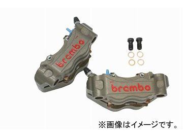 2輪 ブレンボ HPK 4Pキャリパーセット 削り 品番:220.A016.10 ブロンズ JAN:4547424346254